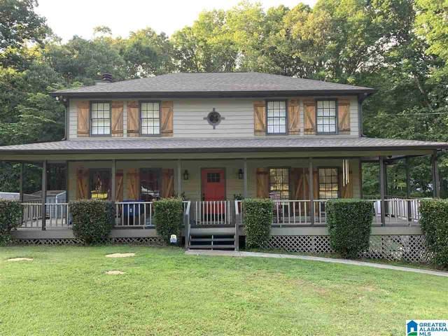 605 Russet Lake Drive, Hoover, AL 35244 (MLS #1285375) :: LIST Birmingham