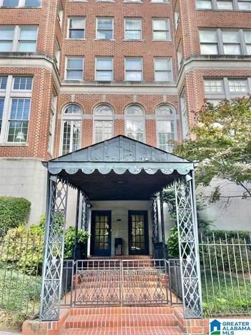 2250 Highland Avenue #45, Birmingham, AL 35205 (MLS #1285392) :: Gusty Gulas Group