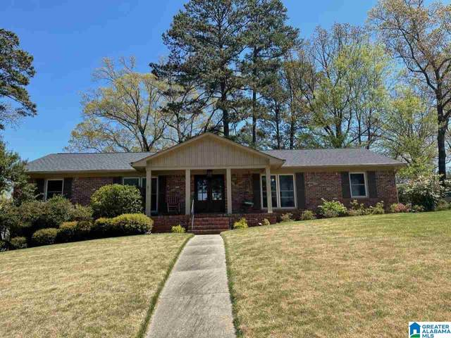 3233 Burning Tree Drive, Hoover, AL 35226 (MLS #1285395) :: Gusty Gulas Group