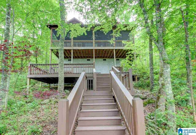 244 County Road 8023, Lineville, AL 36266 (MLS #1285467) :: LocAL Realty