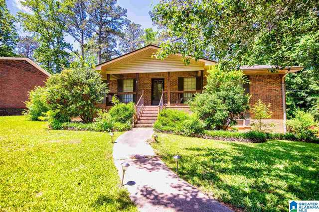 3641 Dellview Drive, Hueytown, AL 35023 (MLS #1285512) :: EXIT Magic City Realty