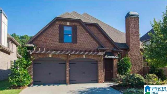 2364 Arbor Glenn, Hoover, AL 35244 (MLS #1285539) :: Gusty Gulas Group