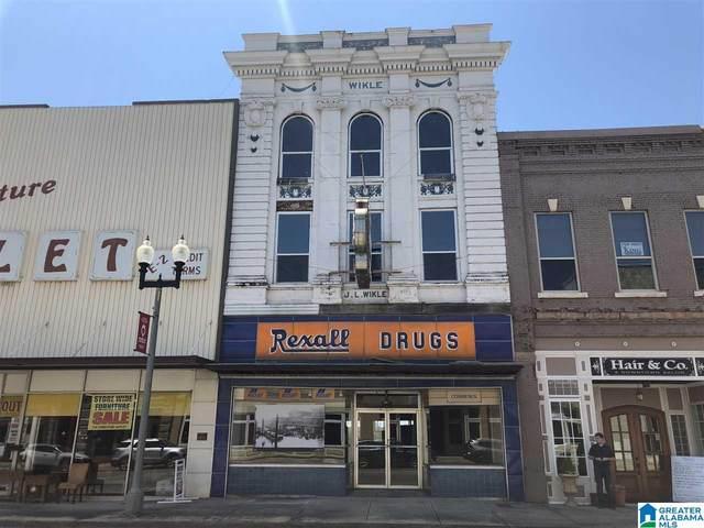 1010 Noble Street, Anniston, AL 36201 (MLS #1285577) :: LIST Birmingham