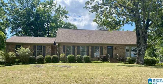 418 Shadeswood Drive, Hoover, AL 35226 (MLS #1285583) :: Gusty Gulas Group