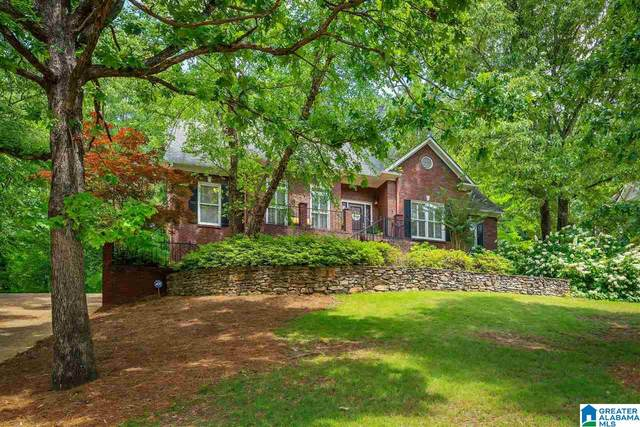 5125 Trace Crossings Drive, Hoover, AL 35244 (MLS #1285594) :: Gusty Gulas Group