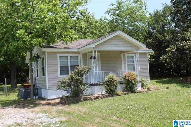 6200 Elm Avenue, Pinson, AL 35126 (MLS #1285615) :: EXIT Magic City Realty
