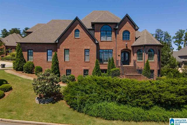 2638 Cobble Hill Way, Vestavia Hills, AL 35216 (MLS #1285623) :: LIST Birmingham