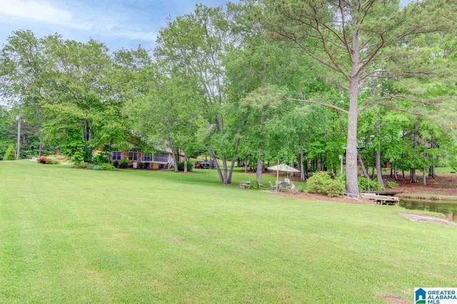 230 County Road 8951, Lineville, AL 36266 (MLS #1285653) :: LocAL Realty
