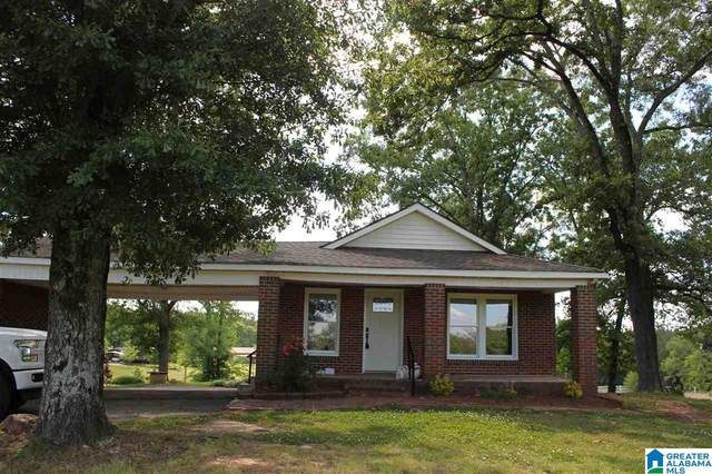 200 Highway 4, Calera, AL 35040 (MLS #1285678) :: The Fred Smith Group | RealtySouth