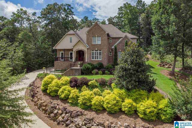 1198 Woodlands Way, Helena, AL 35080 (MLS #1285692) :: LocAL Realty