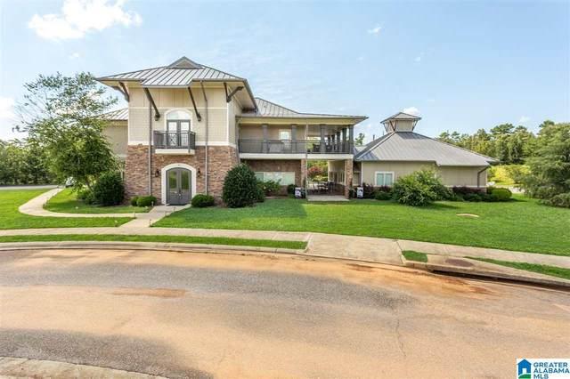 110B Charter Drive B, Pell City, AL 35128 (MLS #1285697) :: Amanda Howard Sotheby's International Realty