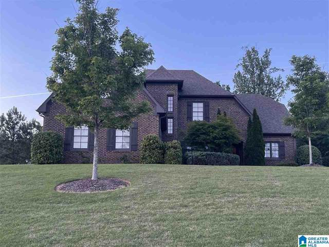 1015 Regency Way, Birmingham, AL 35242 (MLS #1285703) :: LocAL Realty
