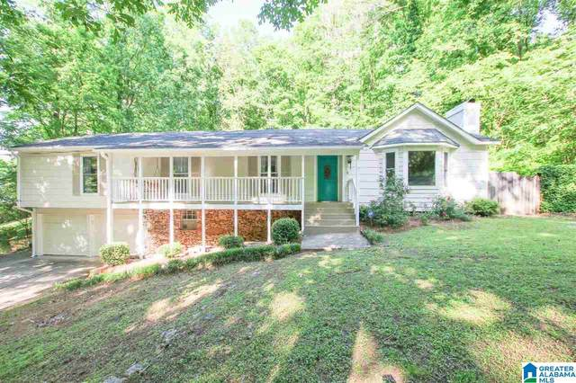 5187 Bonnie Ruth Road, Trussville, AL 35173 (MLS #1285715) :: The Fred Smith Group | RealtySouth