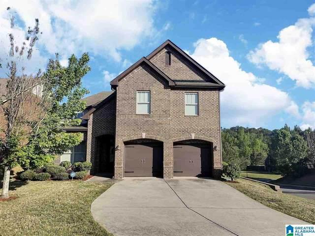 347 Glen Cross Way, Trussville, AL 35173 (MLS #1285728) :: Bentley Drozdowicz Group