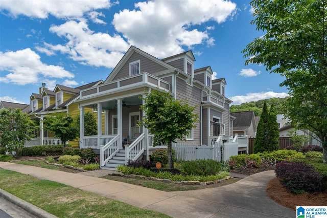 6453 Spring Street, Trussville, AL 35173 (MLS #1285757) :: EXIT Magic City Realty