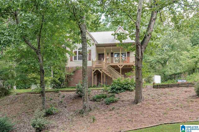 305 Yellow Wood Lane, Trussville, AL 35173 (MLS #1285798) :: EXIT Magic City Realty