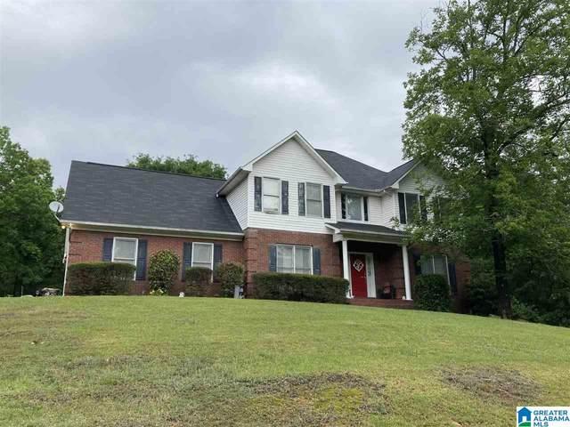 605 Winfrey Lane, Anniston, AL 36206 (MLS #1285822) :: Lux Home Group