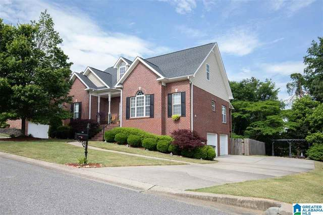 566 White Stone Way, Hoover, AL 35226 (MLS #1285926) :: EXIT Magic City Realty