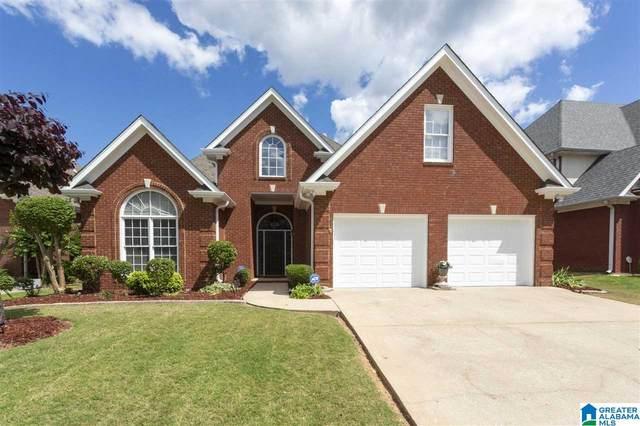 6026 Waterside Drive, Hoover, AL 35244 (MLS #1286012) :: Lux Home Group