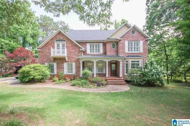 273 Woodcreek Crossing, Anniston, AL 36207 (MLS #1286092) :: Lux Home Group
