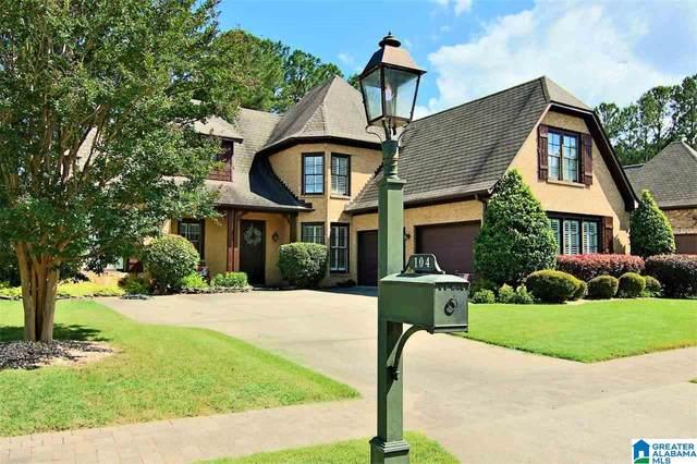104 Gleneagles Lane, Pelham, AL 35124 (MLS #1286116) :: EXIT Magic City Realty