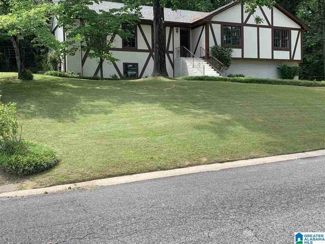 1414 Heron Drive, Birmingham, AL 35214 (MLS #1286119) :: Josh Vernon Group