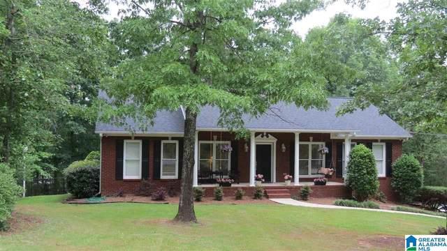 8633 Woodview Lane, Pinson, AL 35126 (MLS #1286120) :: EXIT Magic City Realty