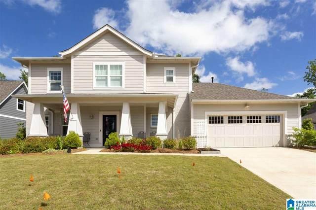 7930 Kerith Lane, Trussville, AL 35173 (MLS #1286126) :: EXIT Magic City Realty