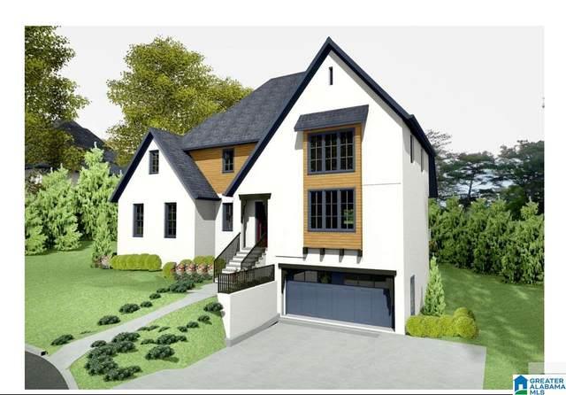 2423 Magnolia Cove, Vestavia Hills, AL 35243 (MLS #1286160) :: EXIT Magic City Realty