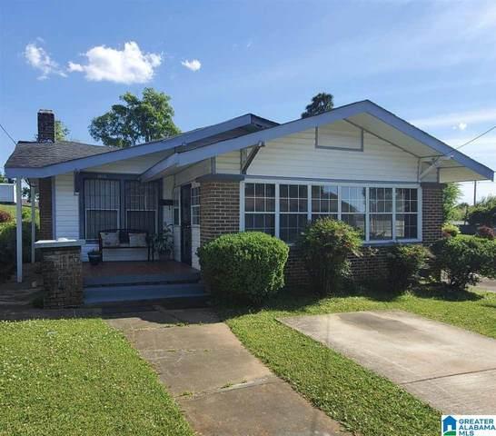 1013 Columbia Street, Birmingham, AL 35214 (MLS #1286230) :: EXIT Magic City Realty
