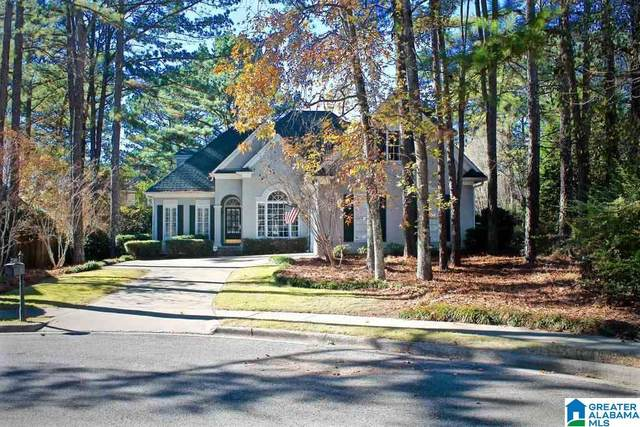 1033 Lake Point Lane, Hoover, AL 35244 (MLS #1286349) :: Lux Home Group