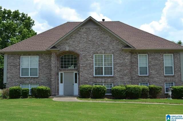 5064 Gold Leaf Lane, Pinson, AL 35126 (MLS #1286422) :: Josh Vernon Group
