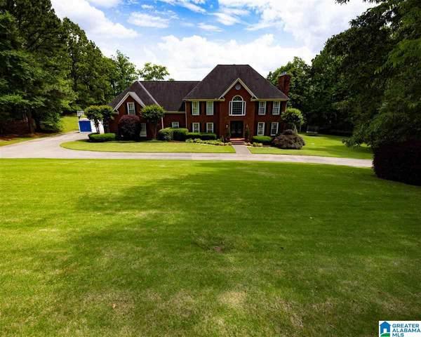 7642 Cottonridge Road, Trussville, AL 35173 (MLS #1286445) :: LIST Birmingham