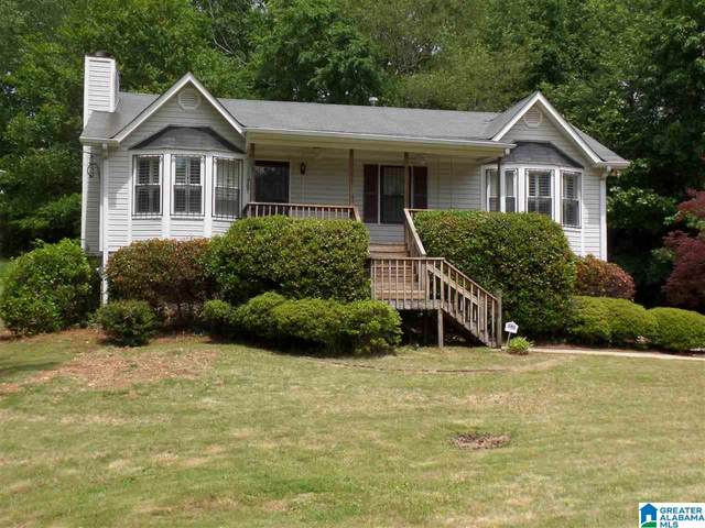 6620 Womack Road, Pinson, AL 35126 (MLS #1286485) :: Lux Home Group