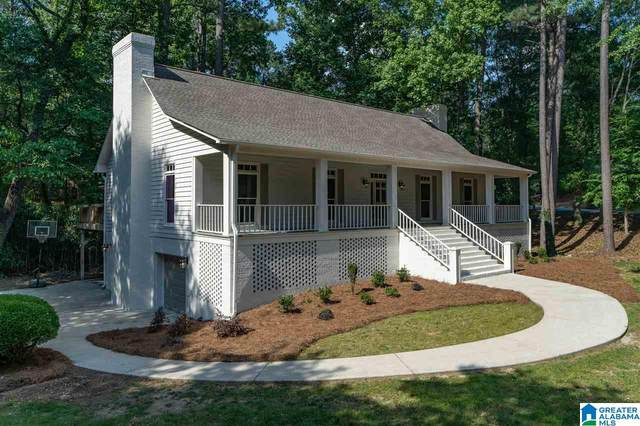 1915 Forest River Court, Hoover, AL 35244 (MLS #1286533) :: Lux Home Group