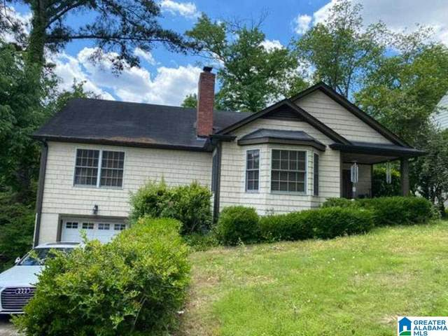 16 Montevallo Lane, Mountain Brook, AL 35213 (MLS #1286591) :: The Fred Smith Group | RealtySouth