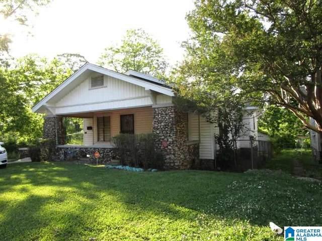 446 Valley Road, Fairfield, AL 35064 (MLS #1286603) :: EXIT Magic City Realty