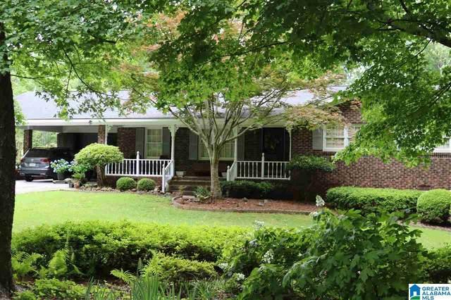 133 Lawson Heights, Talladega, AL 35160 (MLS #1286624) :: LIST Birmingham