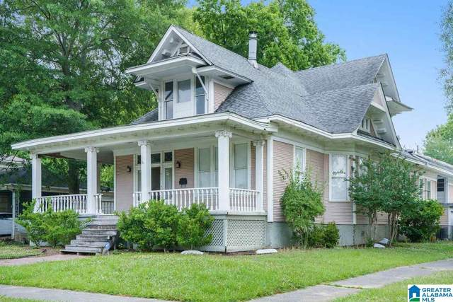 1601 6TH AVENUE N, Bessemer, AL 35020 (MLS #1286707) :: Lux Home Group