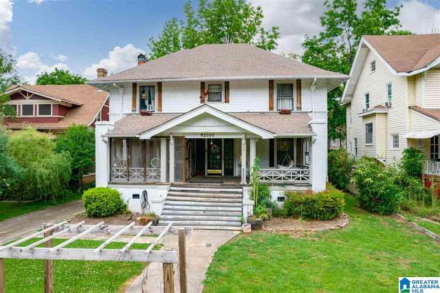 1604 15TH AVENUE S, Birmingham, AL 35205 (MLS #1286724) :: The Fred Smith Group | RealtySouth