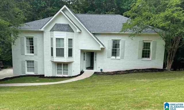 3056 Thrasher Lane, Hoover, AL 35244 (MLS #1286771) :: Lux Home Group
