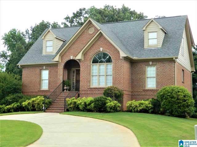 7025 Arbor Lane, Trussville, AL 35173 (MLS #1286780) :: EXIT Magic City Realty