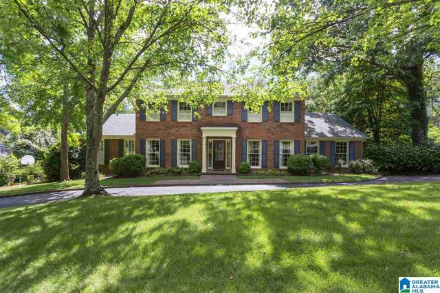 3504 Branch Mill Road, Mountain Brook, AL 35223 (MLS #1287037) :: The Fred Smith Group | RealtySouth