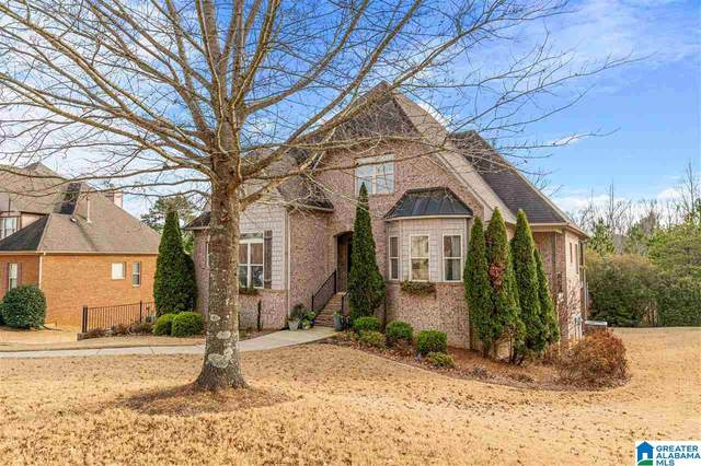 6109 Clubhouse Drive, Trussville, AL 35173 (MLS #1287091) :: Gusty Gulas Group
