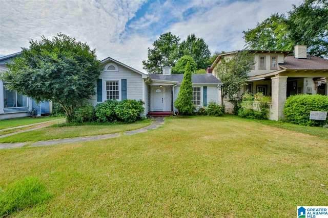 17 Oakwood Court, Tuscaloosa, AL 35401 (MLS #1287178) :: Lux Home Group