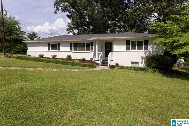 2201 Sherwood Place, Hoover, AL 35226 (MLS #1287244) :: EXIT Magic City Realty