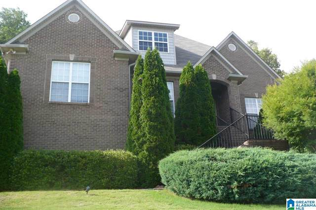 1609 Sardis Grove Circle, Gardendale, AL 35071 (MLS #1287398) :: Josh Vernon Group