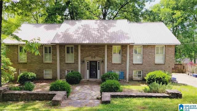 3443 Tamassee Lane, Hoover, AL 35226 (MLS #1287426) :: Lux Home Group