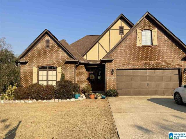 7512 Arrow Wood Boulevard, Mccalla, AL 35111 (MLS #1287509) :: Lux Home Group