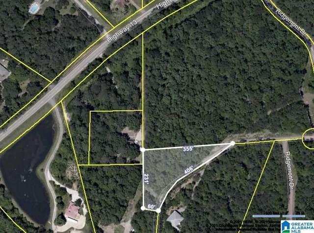 1AC Ridgemont Drive #1, Helena, AL 35080 (MLS #1287527) :: Bailey Real Estate Group